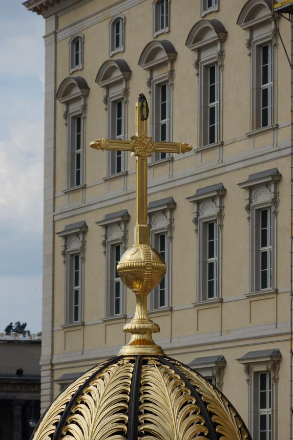 Stadtschloss Berlin am 27.5.2020